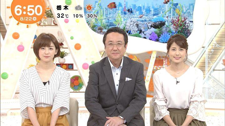 nagashima20170822_08.jpg