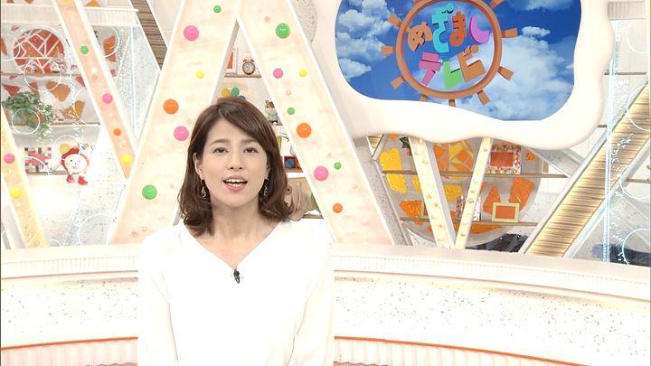 nagashima20170825_01.jpg