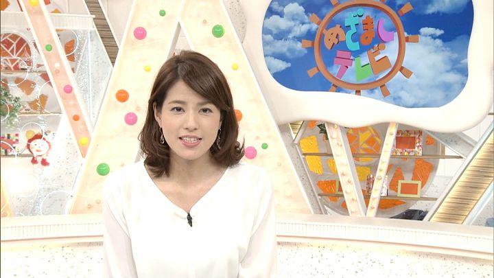 nagashima20170825_02.jpg