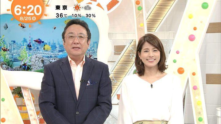 nagashima20170825_07.jpg