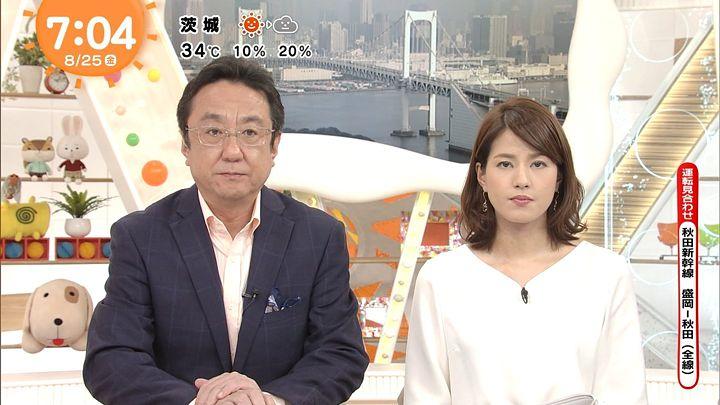 nagashima20170825_10.jpg
