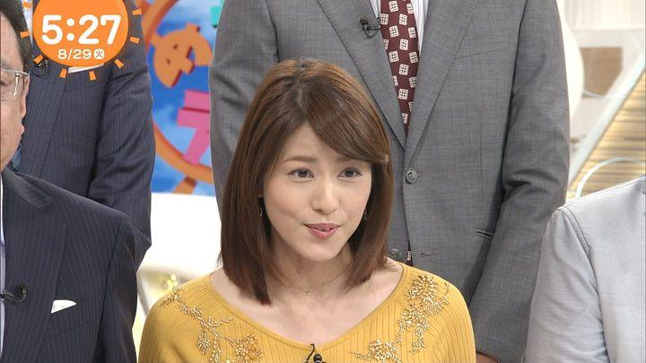 nagashima20170829_04.jpg