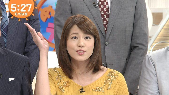 nagashima20170829_06.jpg