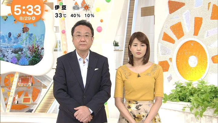 nagashima20170829_09.jpg