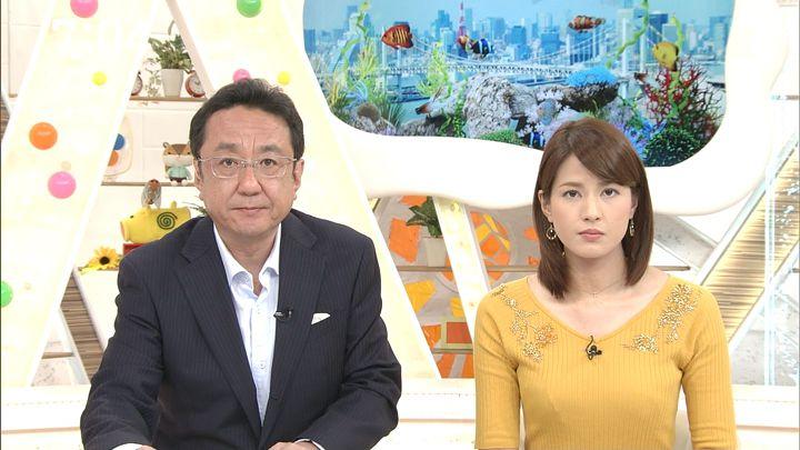 nagashima20170829_14.jpg