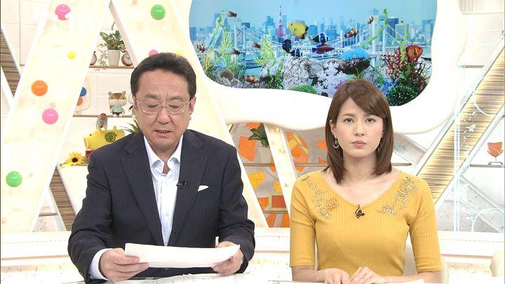 nagashima20170829_15.jpg