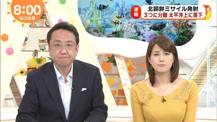 nagashima20170829_19.jpg