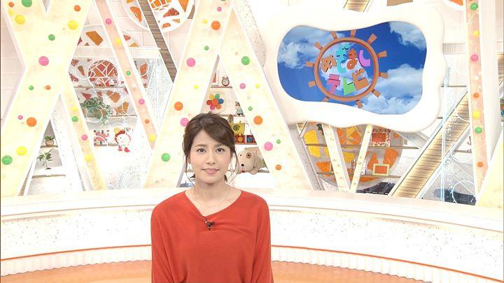 nagashima20170830_01.jpg