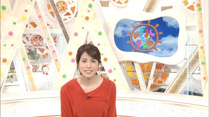 nagashima20170830_02.jpg