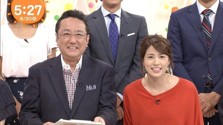 nagashima20170830_03.jpg