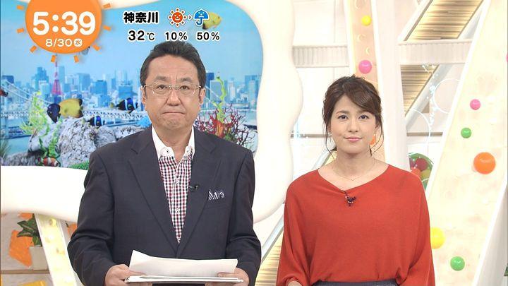 nagashima20170830_04.jpg