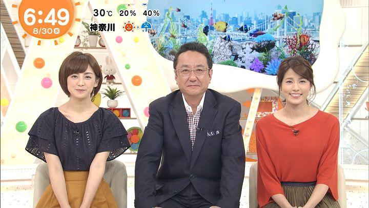 nagashima20170830_09.jpg
