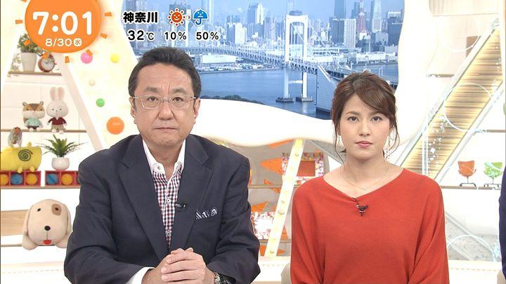 nagashima20170830_11.jpg