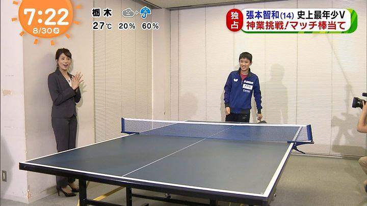 nagashima20170830_19.jpg