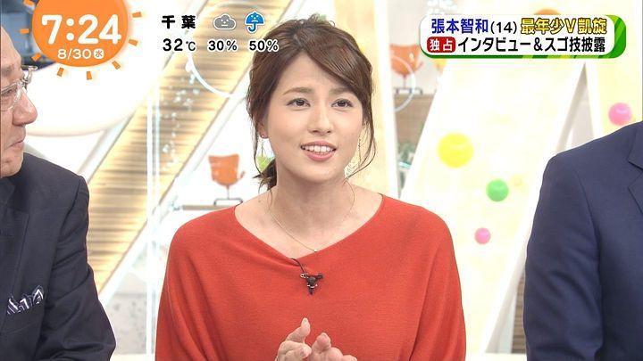 nagashima20170830_21.jpg