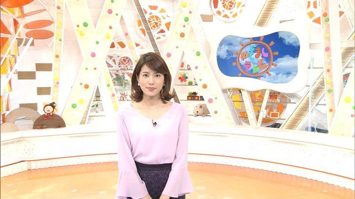 nagashima20170901_01.jpg