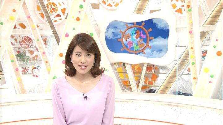 nagashima20170901_02.jpg