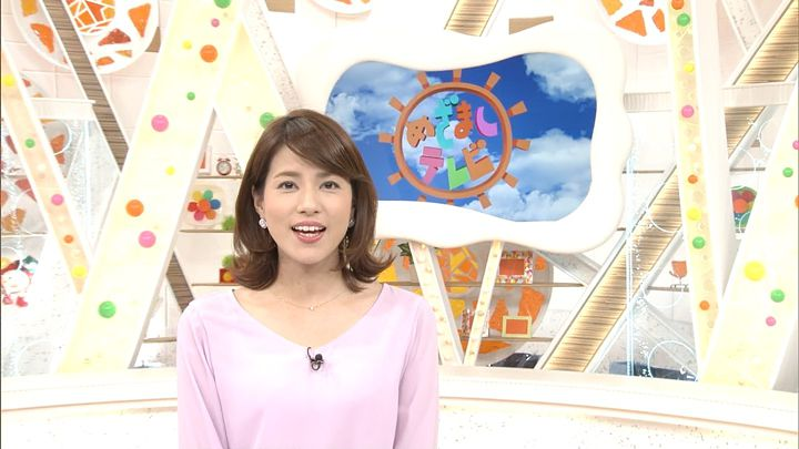 nagashima20170901_03.jpg
