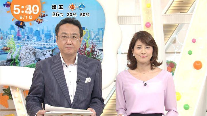 nagashima20170901_05.jpg