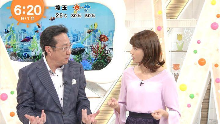 nagashima20170901_08.jpg