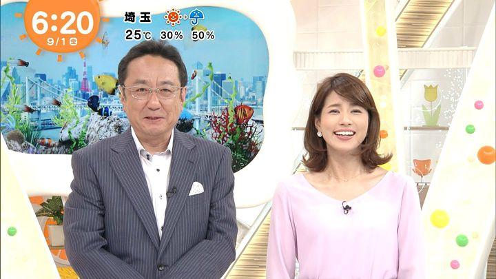 nagashima20170901_09.jpg