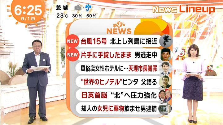 nagashima20170901_10.jpg