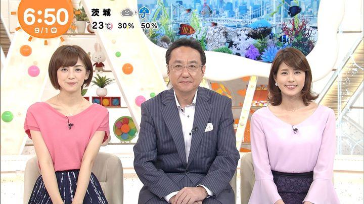 nagashima20170901_11.jpg