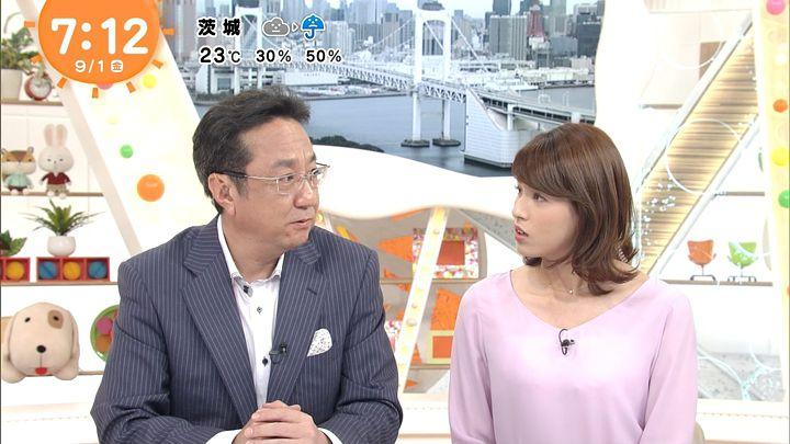 nagashima20170901_12.jpg