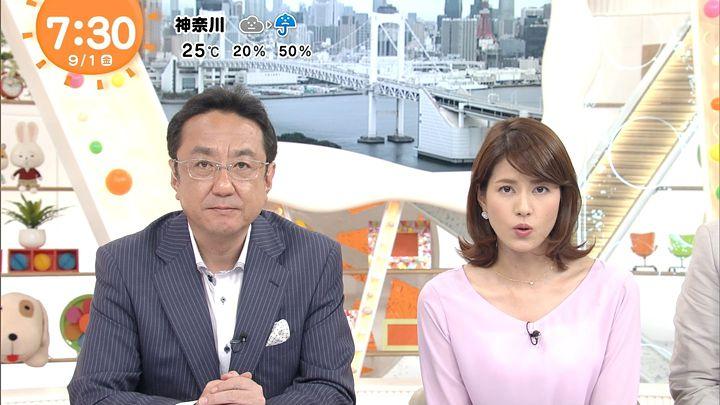 nagashima20170901_13.jpg