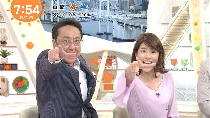 nagashima20170901_14.jpg