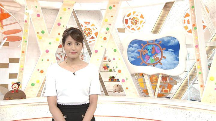 2017年09月04日永島優美の画像01枚目