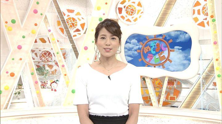 2017年09月04日永島優美の画像02枚目