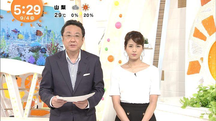 2017年09月04日永島優美の画像03枚目