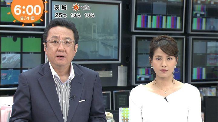 2017年09月04日永島優美の画像04枚目