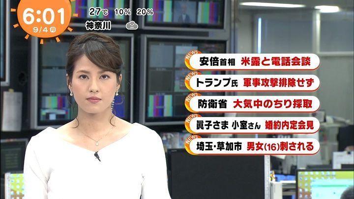 2017年09月04日永島優美の画像05枚目