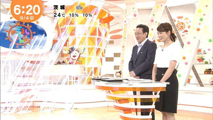 2017年09月04日永島優美の画像06枚目