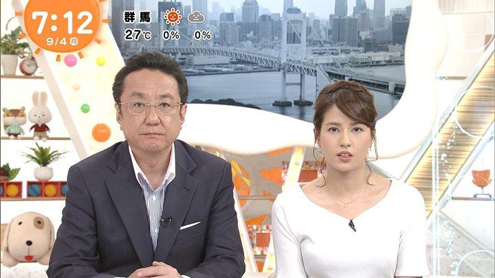 2017年09月04日永島優美の画像13枚目