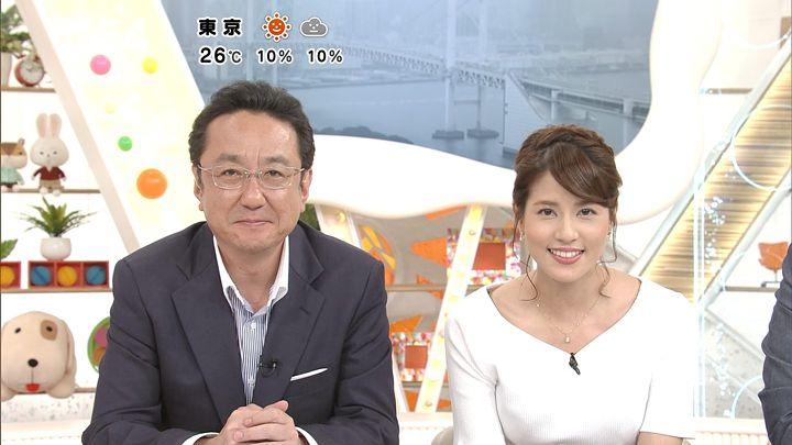2017年09月04日永島優美の画像15枚目