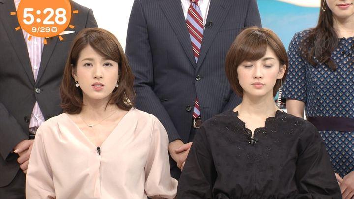 2017年09月29日永島優美の画像03枚目