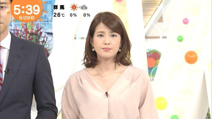 2017年09月29日永島優美の画像05枚目