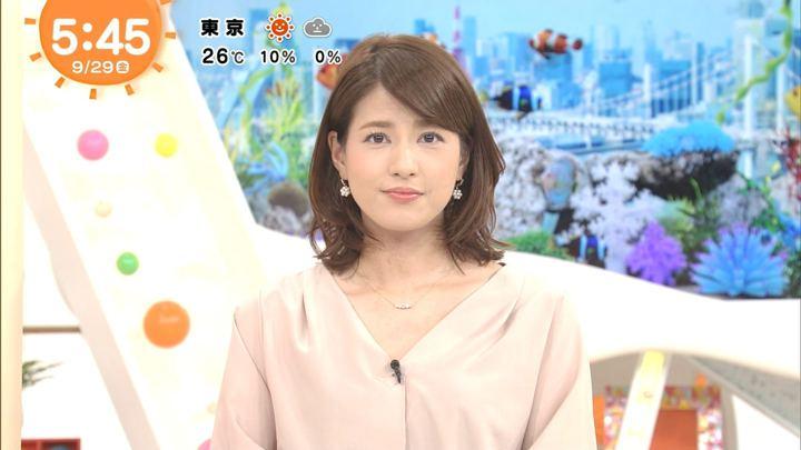 2017年09月29日永島優美の画像08枚目