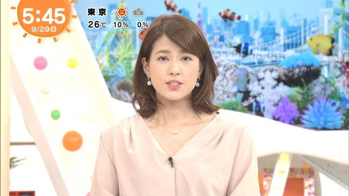 2017年09月29日永島優美の画像09枚目