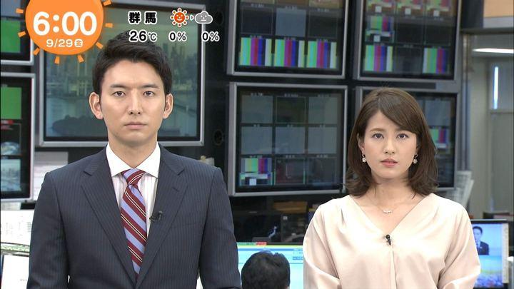 2017年09月29日永島優美の画像10枚目