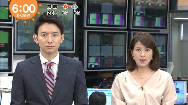 2017年09月29日永島優美の画像11枚目