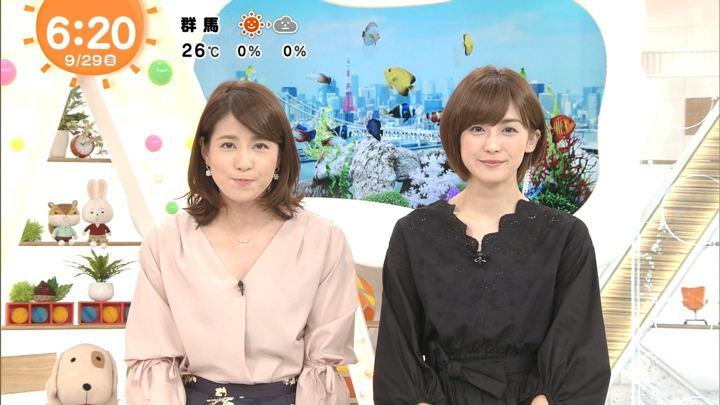 2017年09月29日永島優美の画像12枚目