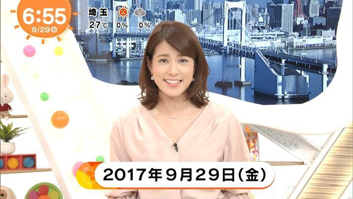 2017年09月29日永島優美の画像15枚目