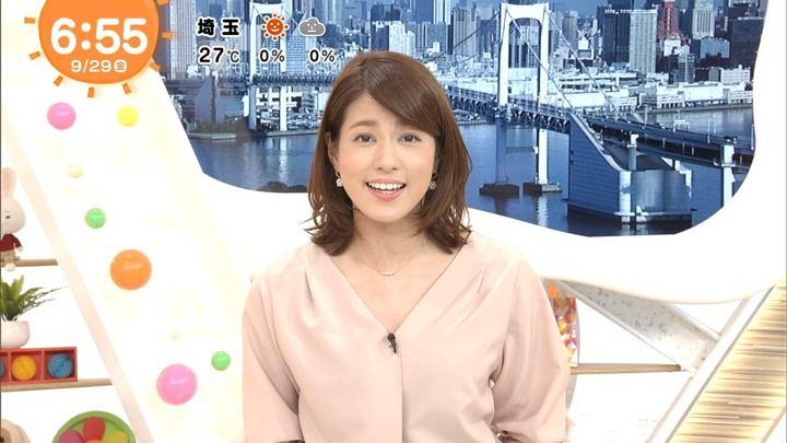 2017年09月29日永島優美の画像17枚目