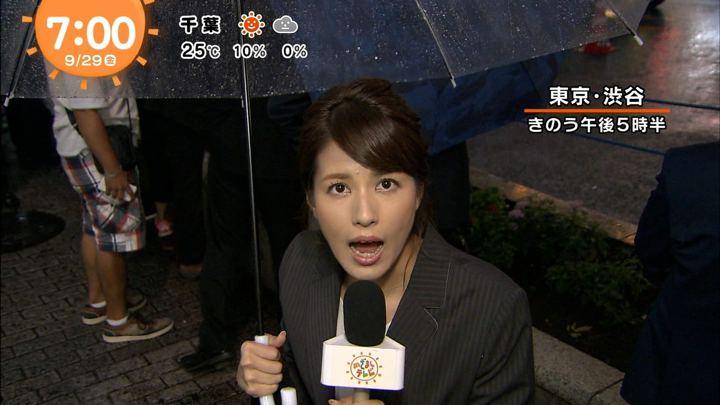 2017年09月29日永島優美の画像18枚目