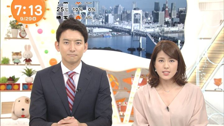 2017年09月29日永島優美の画像19枚目