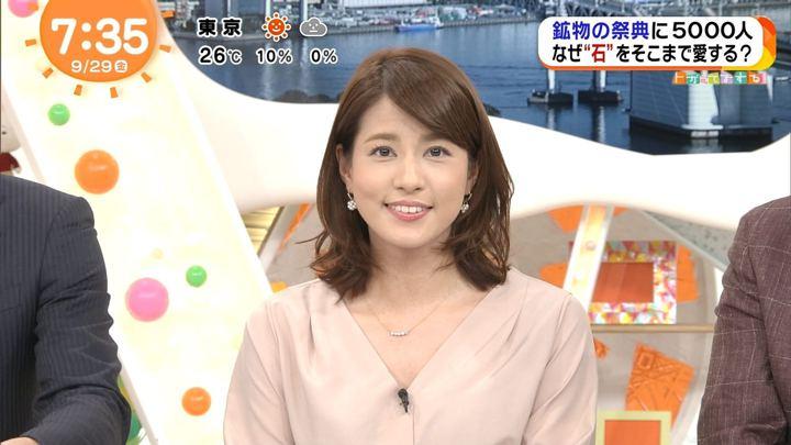 2017年09月29日永島優美の画像30枚目